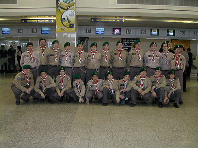 20th World Scout Jamboree - Thailand