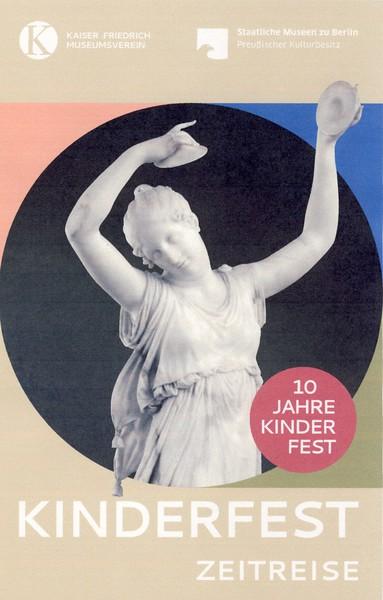 20161106 Kinderfest KFM DIN Flyerbild.jpg