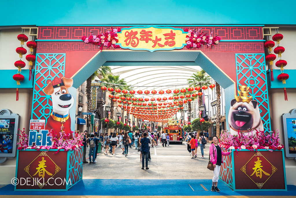 Universal Studios Singapore Park Update February 2018 Chinese New Year - Festive park decorations at Entrance