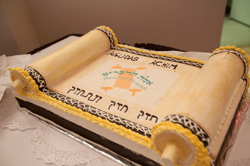 """Dinner wouldn't be complete without a custom Torah cake.  The Hebrew at the bottom reads """"Chazak, chazak v'nit'chazeik"""" (""""Be strong, be strong — and let us strengthen one another""""), which is said by the congregation at the moment the new scroll is completed."""
