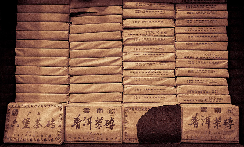 Bricks of Chinese Pu-erh Tea