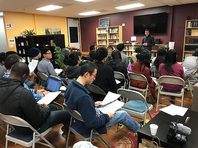 2017-12-21 IGSM Bible Study and Thompson St