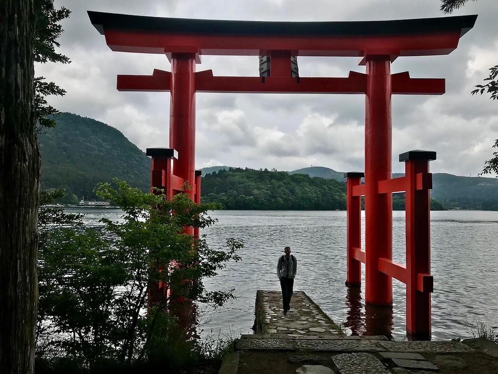 The Peace Shrine Gate belonging to Hakone Shrine.
