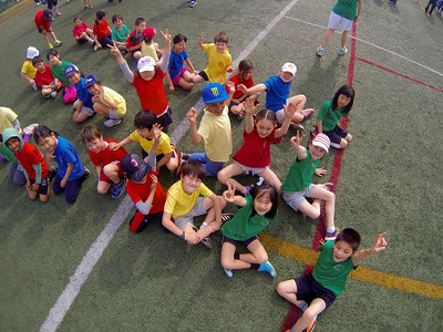 2014 ES Sports Day