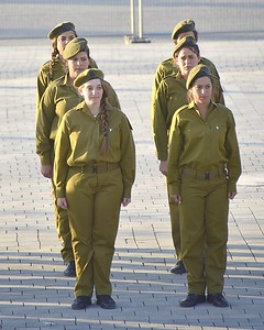 Israel - Rachel's Graduation Ceremony 090716