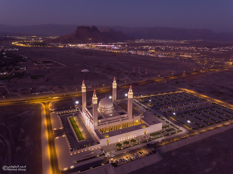 Sultan Qaboos mosqe - Nizwa.jpg