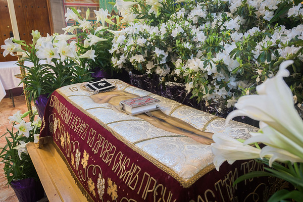 Great and Holy Saturday: Vesperal Divine Liturgy