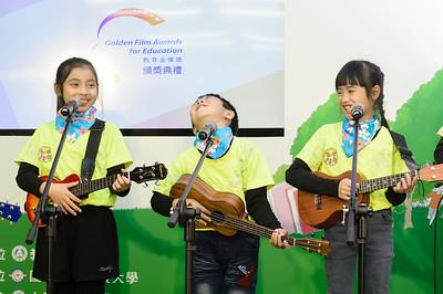 活動 107年度教育金像獎頒獎典禮