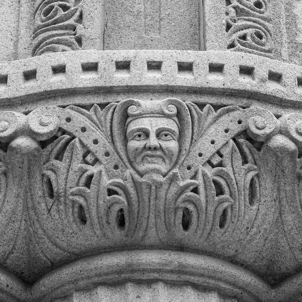 Detail, Federal Courthouse, Milwaukee