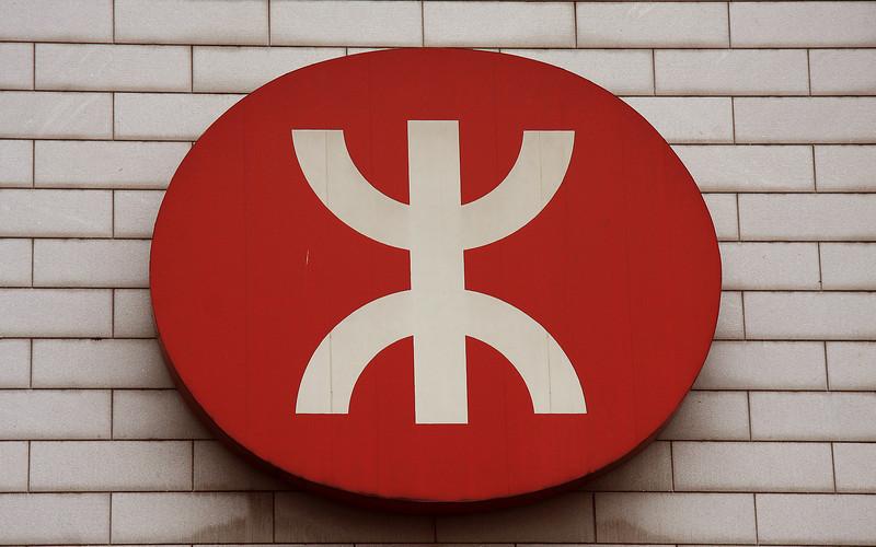 Hong Kong Transport: MTR
