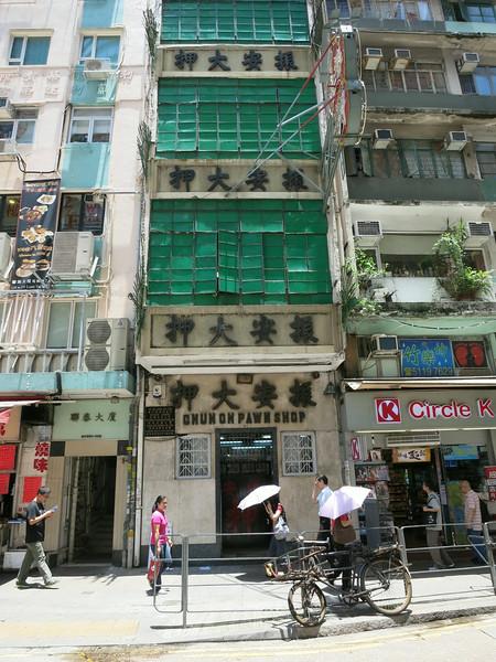 Chun On Pawn Shop (1925), #91 Wanchai Road