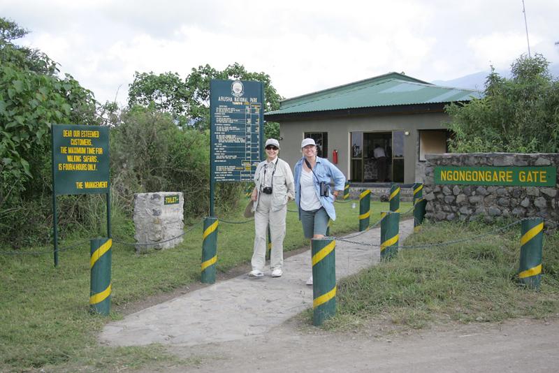 Tanzania July 2008-115.jpg