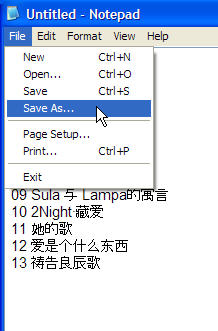 Save As in Notepad