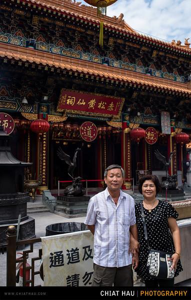 Hong Kong_Macau_May_2014-221.jpg
