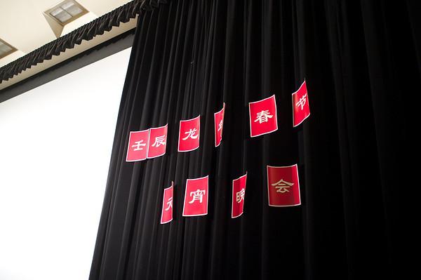 2012 BCSSA&CSC Chinese New Year Gala 壬辰龙年新春晚会