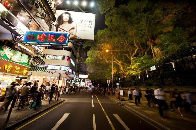 Kowloon, 2012