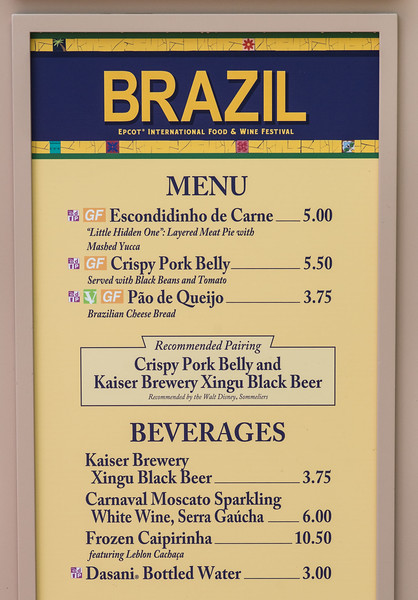 Brazil Menu - Epcot Food & Wine Festival 2016