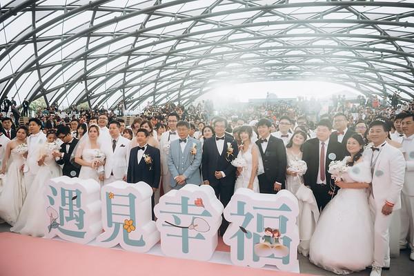 20190310-台北市聯合證婚