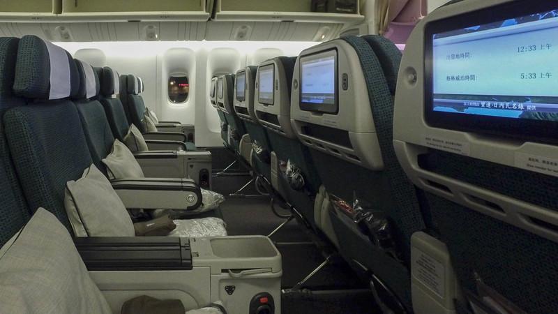cathay-pacific-premium-economy-seats-5.jpg