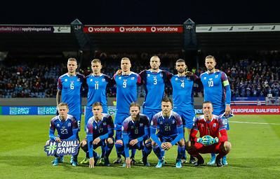 Ísland - Andorra - Undankeppni EM 2020 - 14. október 2019