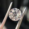 2.07ct Old European Cut Diamond, GIA J VS2 10