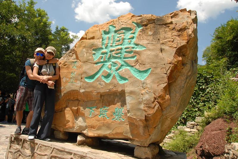 [20110730] MIBs @ Cuandixia-爨底下 Day Trip (71).JPG