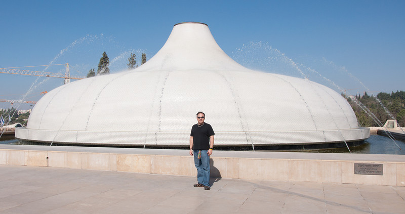The monument above the Dead Sea Scrolls exhibit at the Jewish Museum in Jerusalem, Israel.