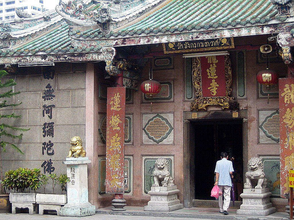 chinatown wat