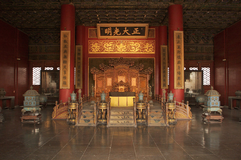 Beijing  65.jpg