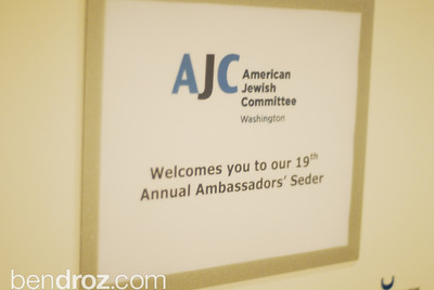 AJC Ambassadors' Seder