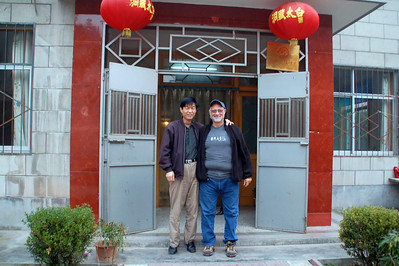 Chinese Elementary School Children
