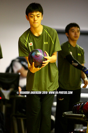 2016 World Bowling Youth Championships Sun Valley Lanes