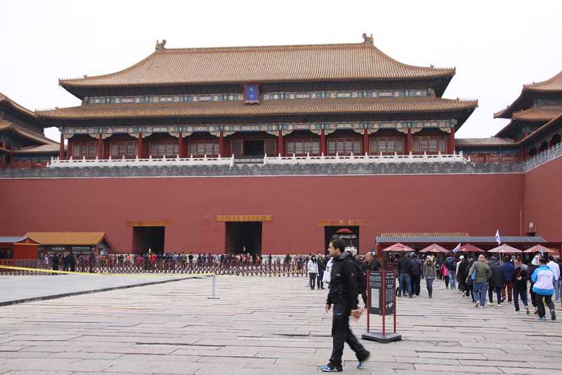 China-Yunnan, Beijing 2016 366.JPG