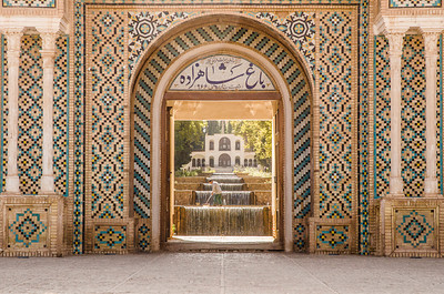 Amazing Iran
