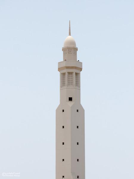 Maizoon Mosque.jpg
