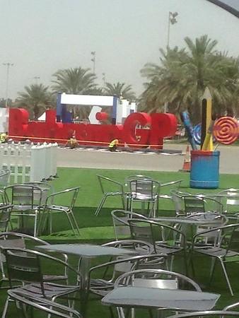 2017 April - Bahrain show