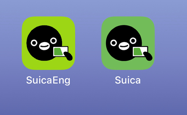 The SuicaEng app on Apple App Store