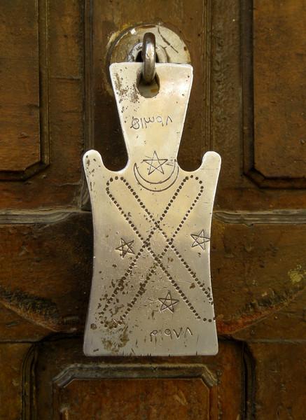 decorated door knocker, dated 1978