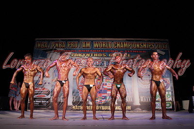 2012 INBA World Teenage Finals
