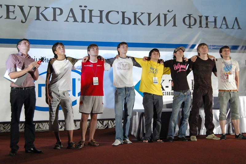 Ukrainian gamers