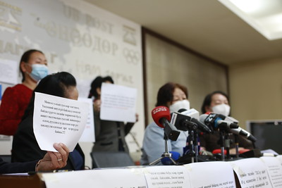 Засгийн газраас Монгол Улсын Үндсэн хууль, Үндэсний аюулгүй байдлын үзэл баримтлал, нэгдэн орсон олон улсын гэрээг зөрчсөн хуулийн төсөл б