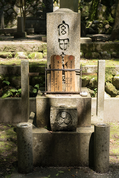 The cemetery at Honen-in Temple, Kyoto.