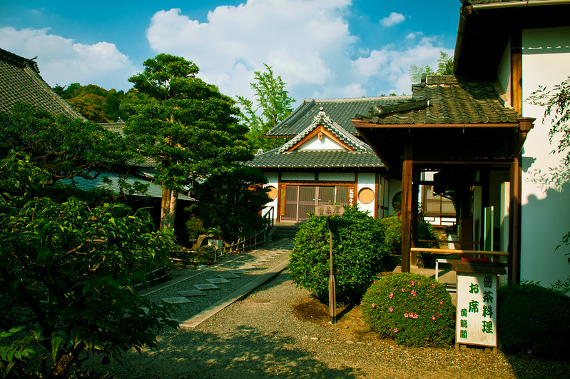 Uji - Mampuku-ji Temple-21.jpg