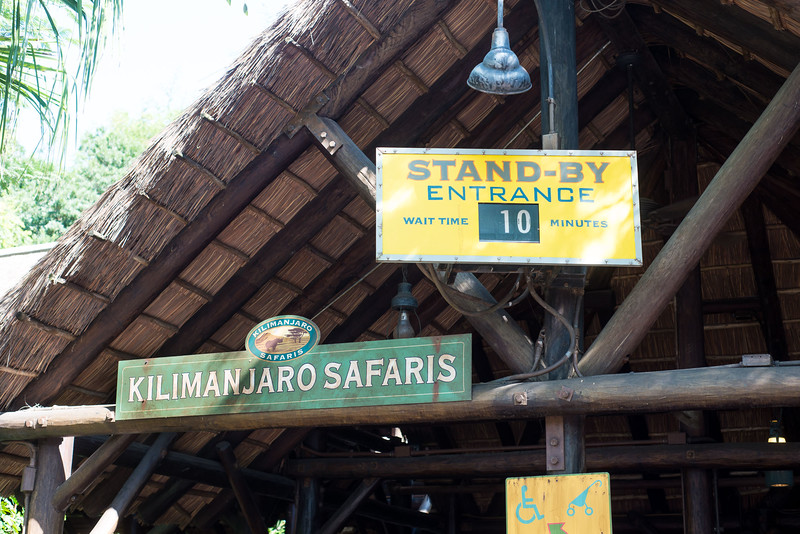 Kilimanjaro Safaris Short Wait - Animal Kingdom Walt Disney World