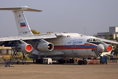 Moscow - Domododevo