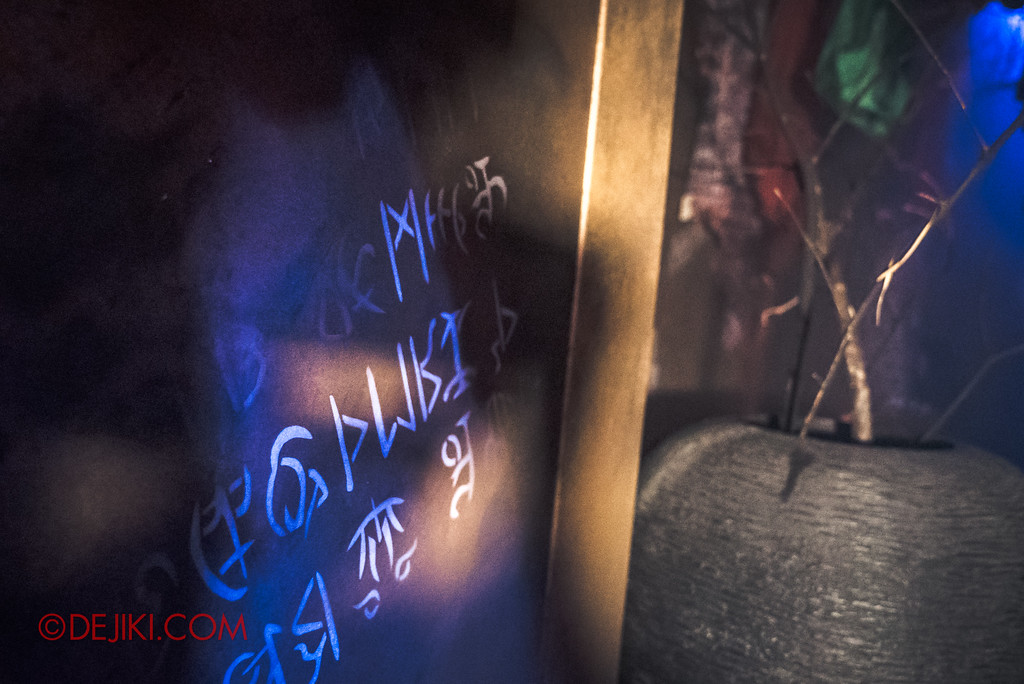 Halloween Horror Nights 7 Behind the Scenes: A Tour Inside HEX haunted house, chalk runes