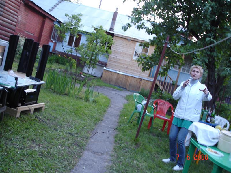 2008-06-07 ДР Князевых на даче с Тительман 16.JPG