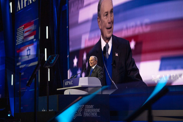 AIPAC Policy Conference 2020 in Washington DC