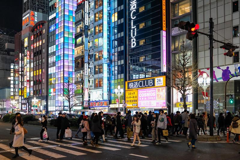 Tokyo -0269.jpg