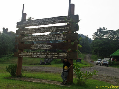 Maliau Basin 2011: Entrance to MBCA